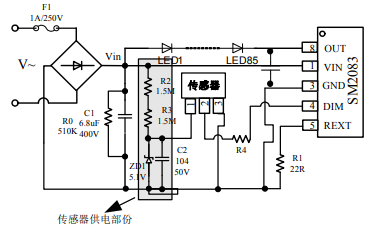 SM2083单通道可调光LED恒流驱动控制芯片的数据手册免费下载