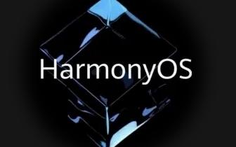 HarmonyOS生態邊界答疑 HarmonyOS如何給開發者提供技術支持
