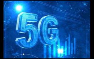 5G规模商用、多项政策利好推动8K产业链的加速成型