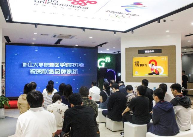 浙江联通面向全网客户,为客户开启线上线下一站式无缝服务