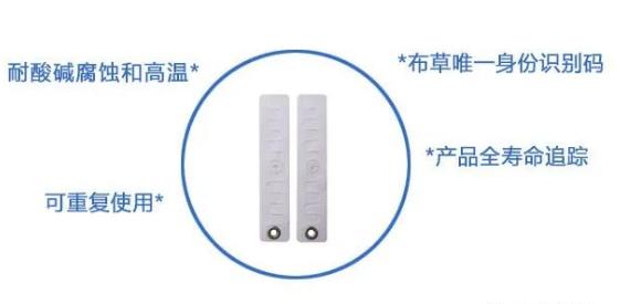 医疗布草洗涤行业监管难题将如何破解?RFID电子...