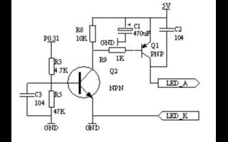 微控制器LPC2131/2132/2138的設計經驗與設計技術
