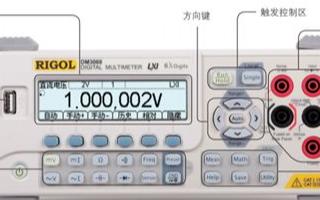 使用六位半萬用表測量有哪些技巧