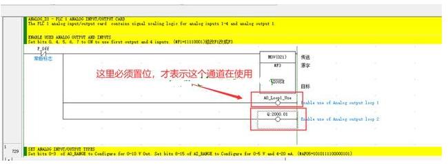 欧姆龙PLC的PID调节台达变频器