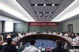 中国仪器仪表行业协会八届理事会成功举行