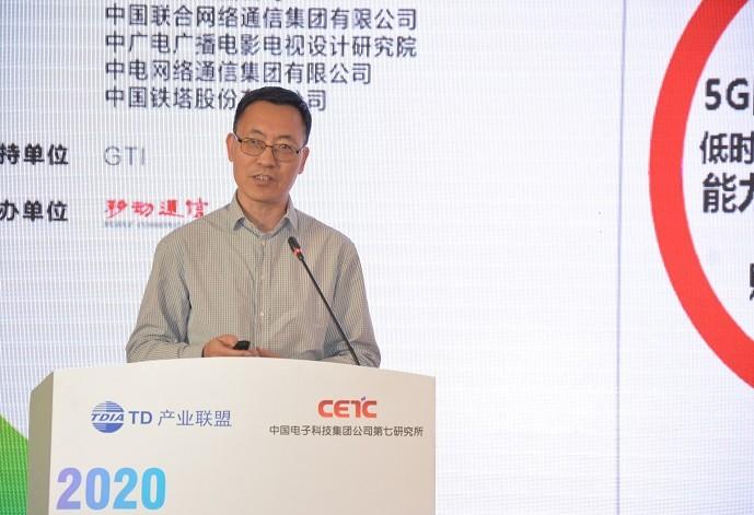 中国联通携手上海飞机制造有限公司打造超过50个5G+工业互联网场景