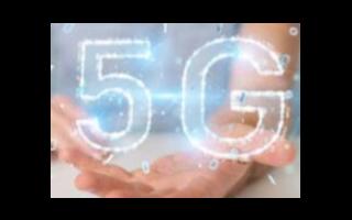 华为已终止1亿澳元研发投资_澳大利亚因禁用华为5G而损失惨重
