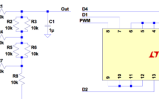 利用PWM和小型R-2R梯形DAC达到减小纹波和...