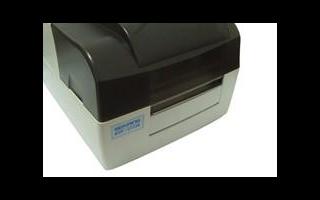 惠普打印机常见故障排除经验