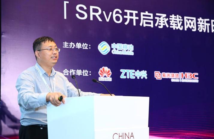 中国电信基于IPv6+ 1.0基础建设提出了Generalized-SRv6系列