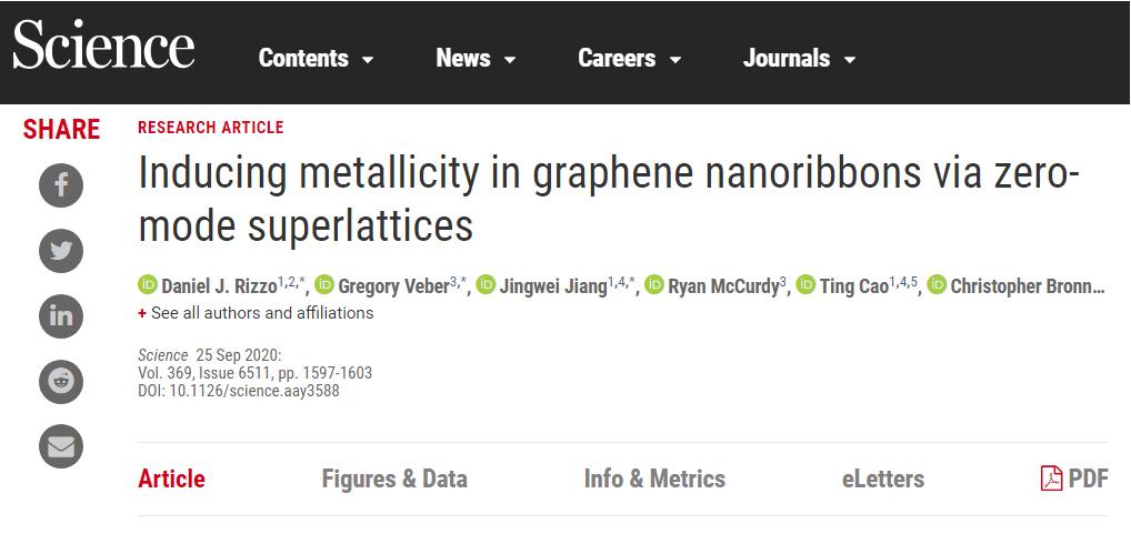 科学家研发完全由碳制成的金属线,为碳基计算机制造奠定基础