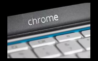Google开发人员的最新举措,Chromebook用户的设备使用寿命更长