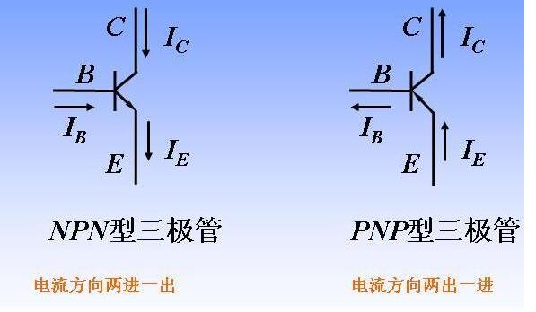 三极管开关电路设计 10种三极管开关驱动电路图