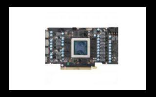 RTX 3080 PCB上没有NVLink连接器
