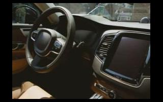 华为发布了全新一代MDC智能驾驶计算平台系列产品
