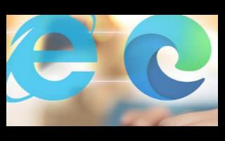 IE 11将不再连接到Microsoft 365应用程序