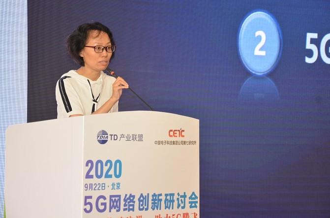 3GPP在R17中拓宽更强的移动宽带以及满足ITU当年给5G定义的指标?