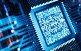 华为在国际服务贸易交易会展示鲲鹏920芯片