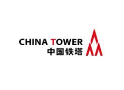 5G時代,中國鐵塔如何幫助運營商降低5G能耗