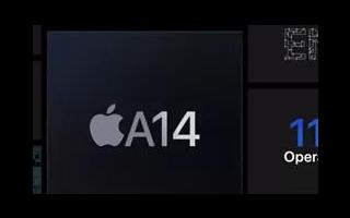 iPhone12下月发布 苹果A系列芯片三年AI进化 为何要大规模升级AI算力