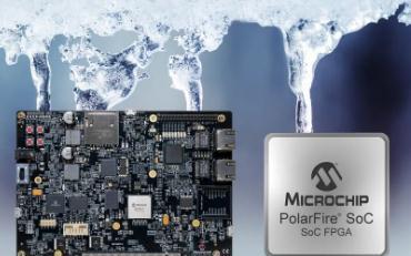 美國微芯科技公司宣布推出名為Icicle 的開發...