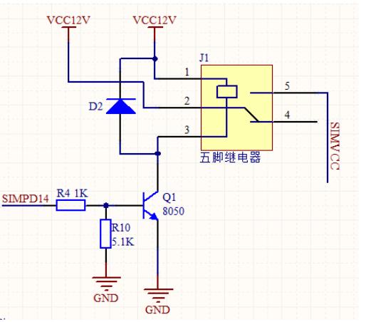 单片机对GPRS电路板的开关控制实现案例