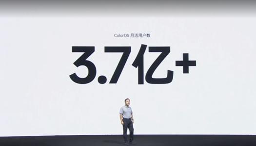ColorOS 7战绩公布,已完成27款机型适配,用户数量已达3.7亿