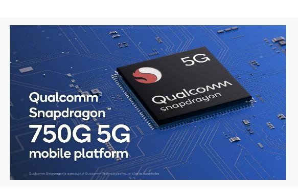 骁龙750G还与骁龙690 5G移动平台管脚兼容、软件兼容?