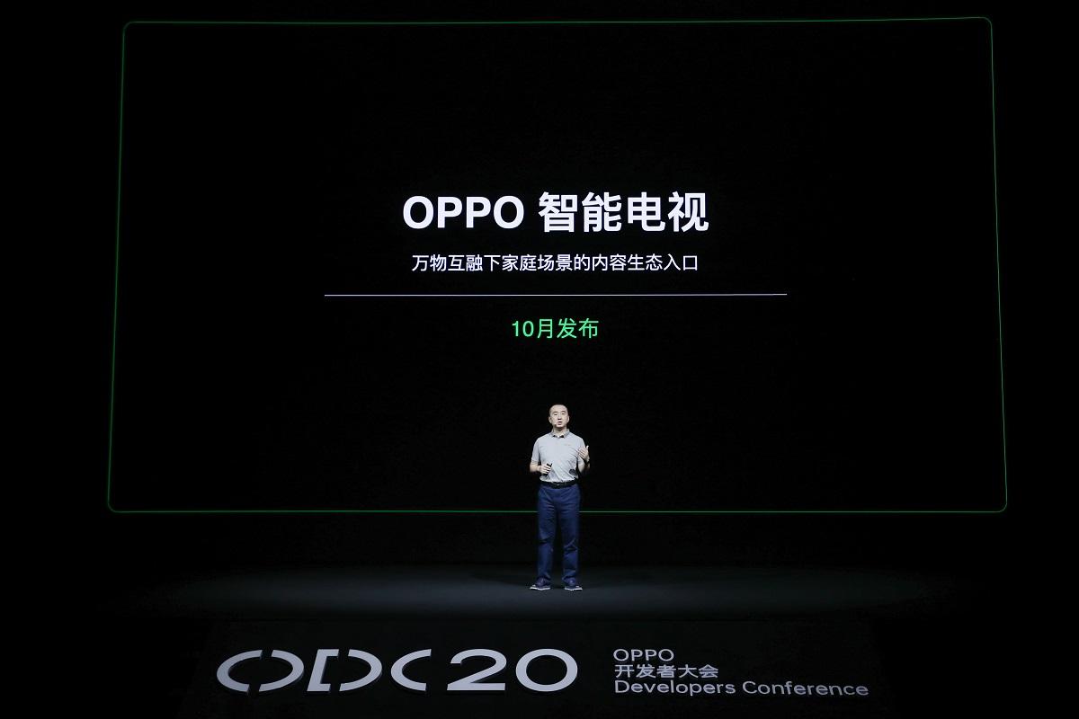 2020 OPPO开发者大会,致力打造多终端、跨...