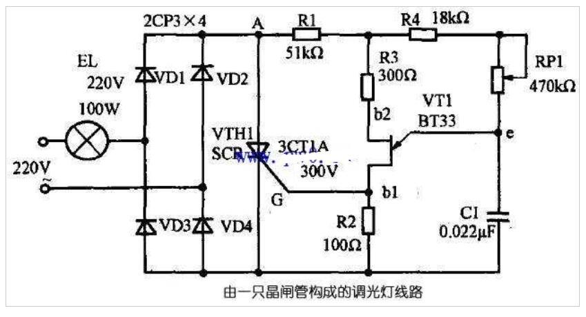 晶闸管构成的调光灯线路图