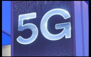 5G iPhone机型将发布时,情况将会改变