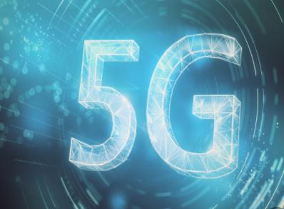 为加快构建5G现代化建设,四大部门联合印发指导意见