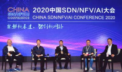 基于SDN/NFV技术对网络重构的发展带来了巨大的机遇和挑战
