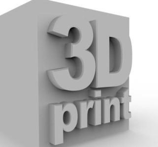 3D打印技术在鞋模行业的应用