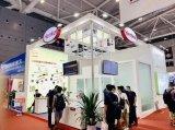 汉高选择扎根中国长远布局_抢赢5G风口