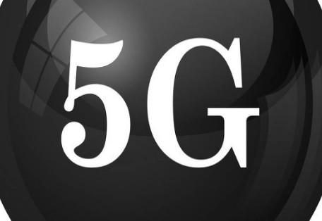 Renaud:當前可用的5G用戶設備的數量正在逐漸減少