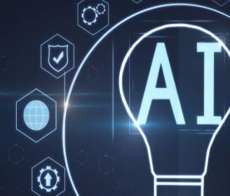 人工智能的社会挑战分析