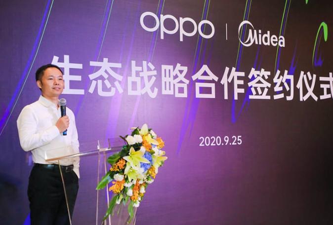 加速布局IoT生态,OPPO致力打造自在智美生活新体验