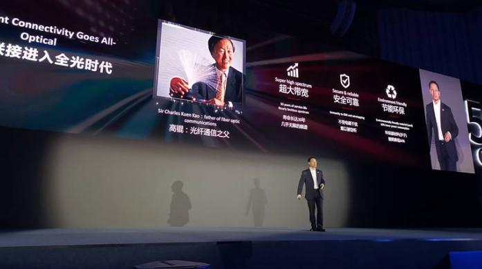 """华为面向全球发布园区Wi-Fi 6伴侣:智能光终端""""华为星光天速S892E"""""""