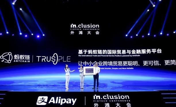Trusple平台正经历以AI技术为核心的第四次...