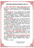 中国科学院半导体研究所庆祝建所60周年!