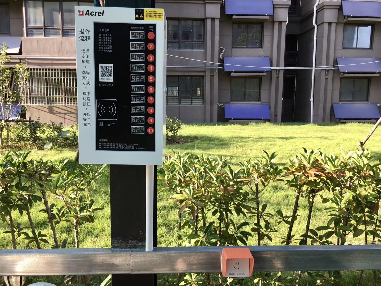 智慧校园建设方案之基于RS-485总线的充电桩设计方案