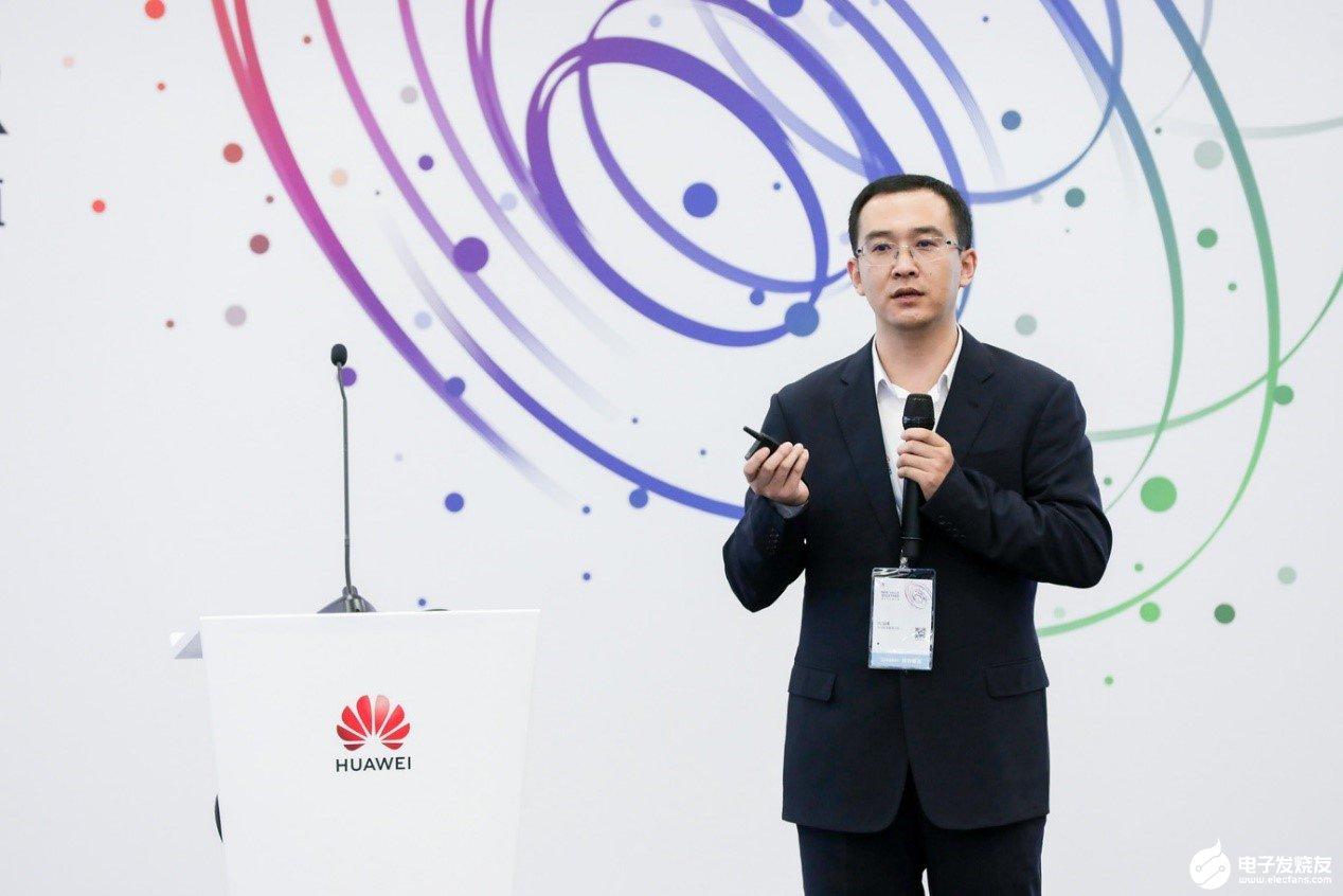 5G+AI时代HPC存储如何引领产业升级,华为推...
