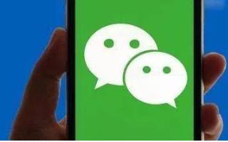 """美国被""""全面封杀""""的WeChat出现一波三折局面"""