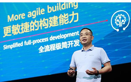华为发布一站式AI开发平台 已汇聚了150万全球开发者