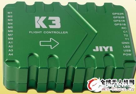 六款专业级植保无人机飞控产品的特点就应用介绍