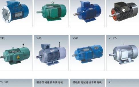 台湾永坤品牌的单相电动机在型号上的解说