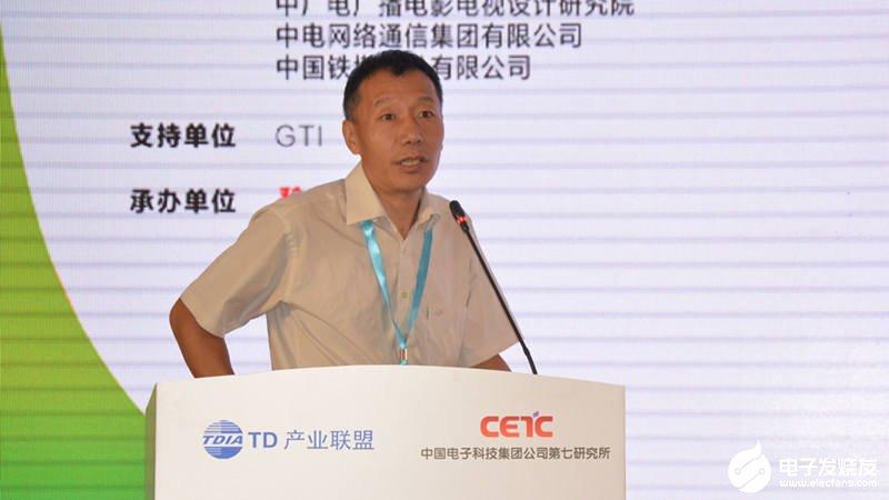5G网络基础持续完善,面向未来布局技术和产品
