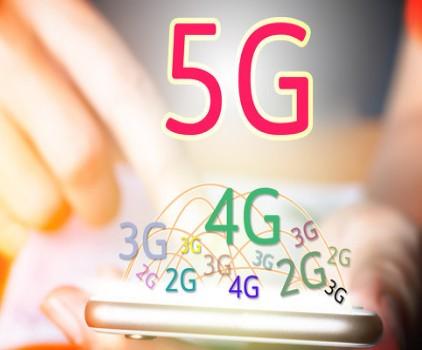 """江苏启动实施""""5G+工业互联网""""内网改造项目69个"""