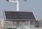 气象区域自动实时监测站的组成结构和应用意义